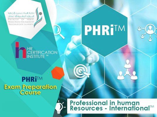 دوره آمادگی آزمون SPHRi